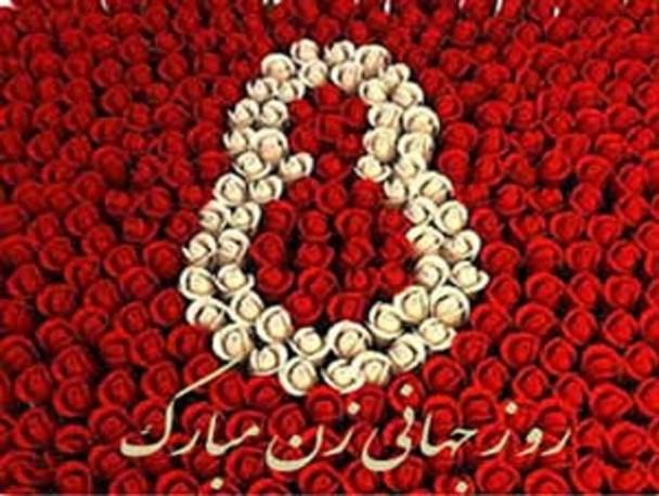 علت انتخاب ۸ مارس به عنوان روز جهانی زن