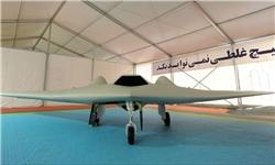نام پهپاد RQ170 ایرانی انتخاب شد
