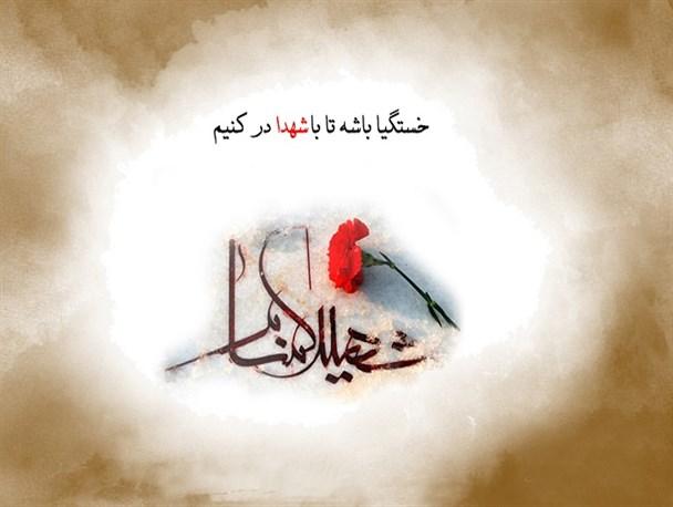 تشیع و تدفین دو شهید گمنام در سالروز شهادت مادر شهدا