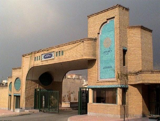 برگزاری دوره های آموزشی ویژه دانشجویان دانشگاه پیام نور تهران شمال