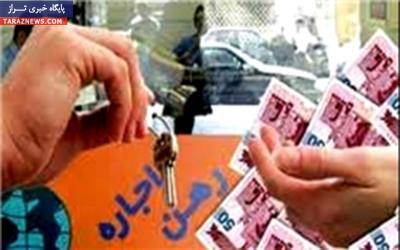 قیمت آپارتمان سه خوابه در تهران + جدول
