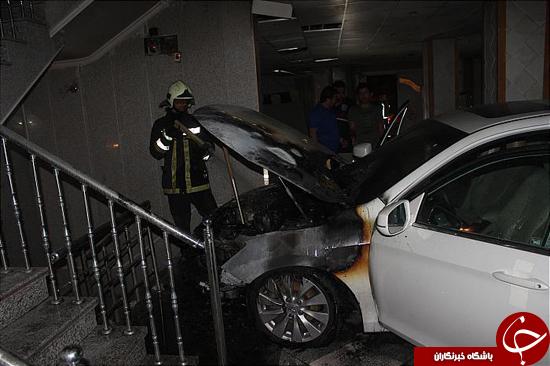 آتش سوزی خودرو در پارکینگ ساختمان + تصاویر