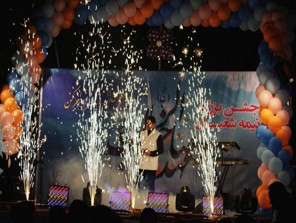 جشن باشکوه میلاد منجی در شهرک ابریشم قدس برگزارشد