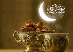 طولانی ترین رمضان ۱۰۰ سال اخیر