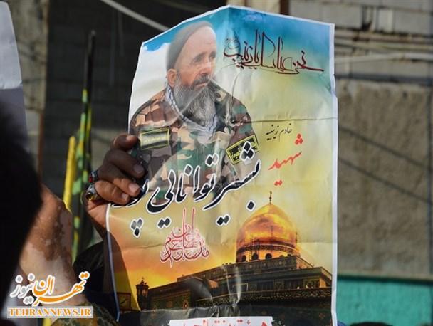 هشتمین شهید مدافع حرم شهرستان بهارستان تشییع شد + تصاویر