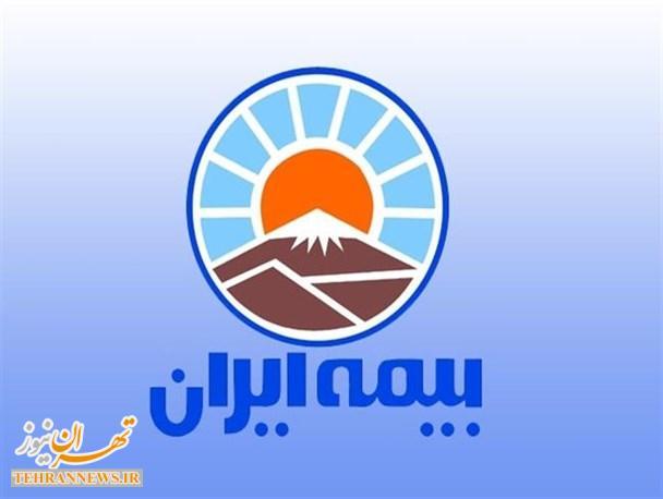 وام ۵۳۰ میلیون تومانی برای یکی دیگر از مدیران بیمه ایران/ مدیر اخراجی با دستور وزیر و حکم رئیس جدید بازگشت!+ اسناد