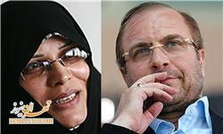حقوق قالیباف و همسرش اعلام شد