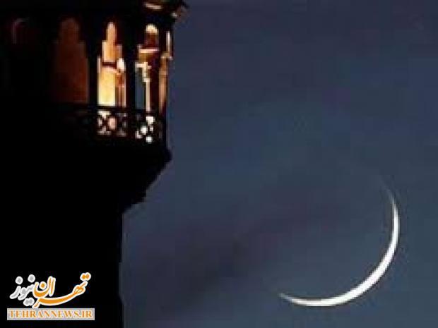 سهشنبه آخرین روز ماه رمضان و چهارشنبه «عید فطر»