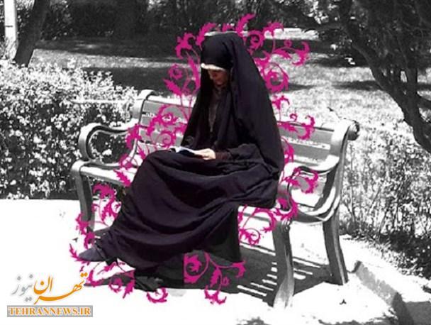 زنان باحجاب میراثداران چادر زهرایی