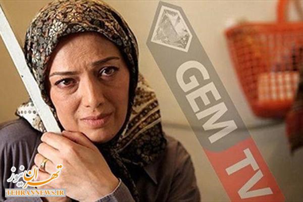 GEM چگونه سینماگران ایرانی را فریفت و چه بر سر آن ها آورد؟! + تصاویر