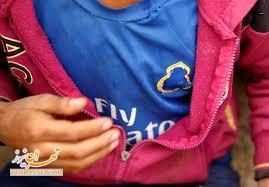۸۰ ضربه شلاق به خاطر پوشیدن لباس رئال مادرید