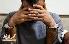 زورگیر مرکز تهران دستگیر شد