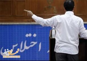 اختلاسهای ملی و تعجب ملت!