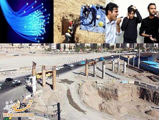 تخریب فیبر عبوری از میدان صیاد شیرازی علت قطعی تلفن و اینترنت بود/ مسائل مخابراتی در پدافند غیرعامل و مدیریت بحران مورد بررسی قرار نمیگیرد