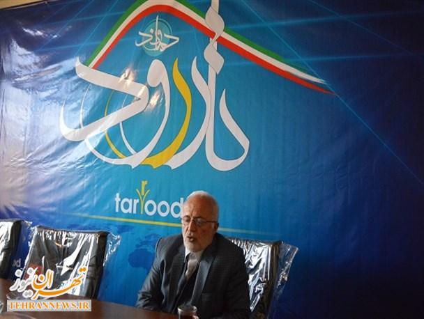 حضور ۱۱۰ هیئت علمی در دانشگاه آزاد اسلامی واحد دماوند