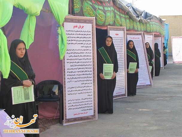 برپایی نمایشگاه «شمیم ولایت» در باقرشهر/تصاویر