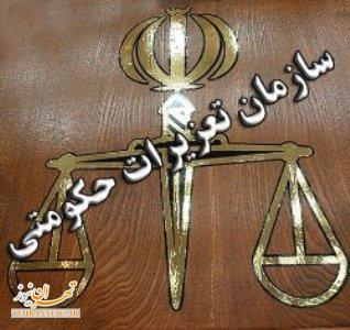 دستور ویژه رئیس سازمان تعزیرات درباره کشفیات گسترده کالای قاچاق در تهران