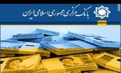 سانسور ارقام «رشد اقتصادی» در گزارش رسمی بانک مرکزی