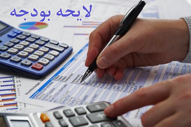روند رو به رشد ارقام فرهنگی بودجه/ ارشاد ۱۶.۵ درصد رشد بودجه دارد