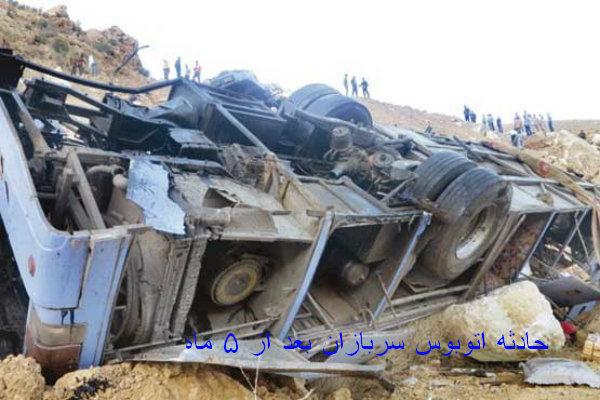 حادثه اتوبوس سربازان فراموش شد/ نمایندگان: واکنش احساساتی نداشتیم
