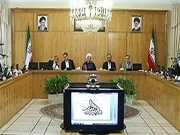 واحد پول ایران، تومان و برابر با ۱۰ ریال تعیین شد/ صدور مجوز اخذ وام از روسیه