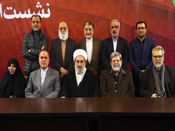 سوابق علمی و اجرایی حامیان جبهه مردمی نیروهای انقلاب اسلامی منتشر شد