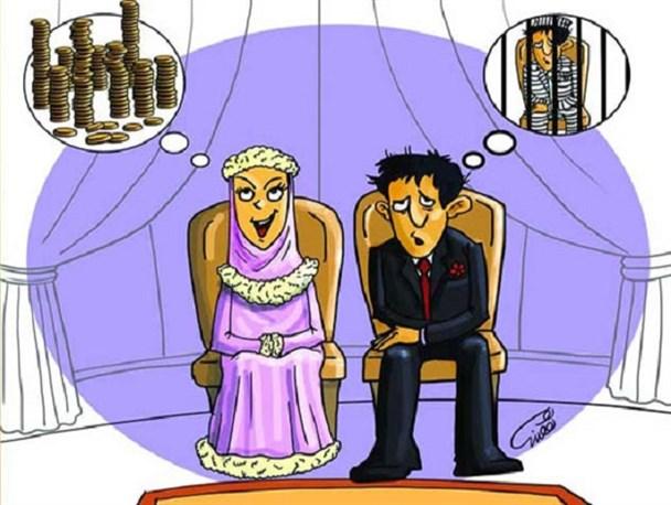 فرهنگ نادرست تعیین مهریه تهدیدی برای زندگی زوجین شده است