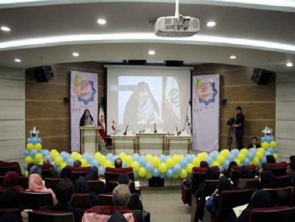 برگزاری دومین همایش ملی سبک زندگی با محوریت خانواده پایدار