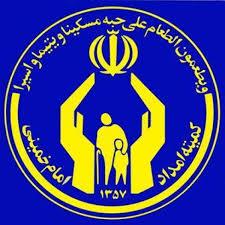 بیش از دو هزار حامی در طرح «اکرام » عضویت دارند/ البسه زمستانی به مددجویان تحت حمایت منطقه ۱۹ تهران اهدا شد