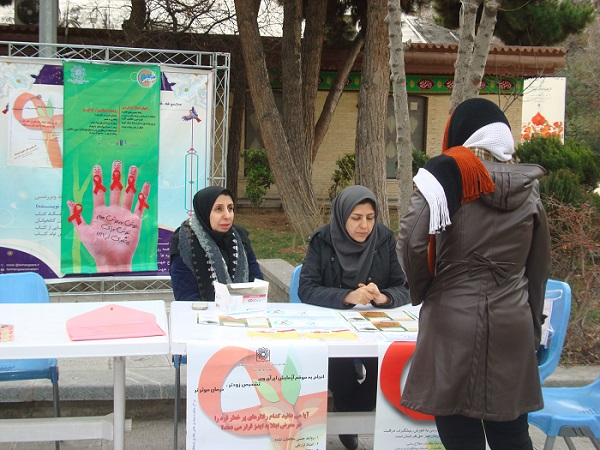 غربالگری ایدز برای۱۱۶ شهروند منطقه ۱۵ تهران