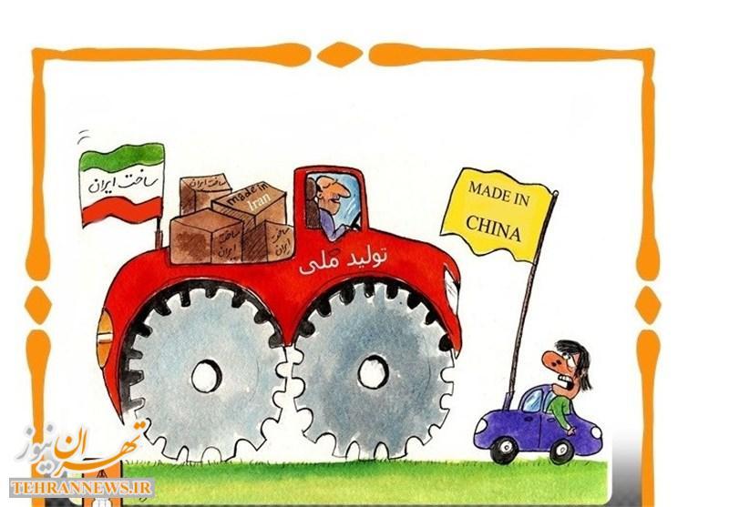 """نمایشگاه """"خانه ایرانی-کالای ایرانی"""" با ۳۰۰ برند ایرانی"""