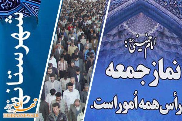 پلاسکو یک تلنگر به جامعه بود/ مسئولین نباید حزبی و جناحی رفتار کنند/ راهبردهای امام خمینی(ره) باید بررسی و اجرایی شود