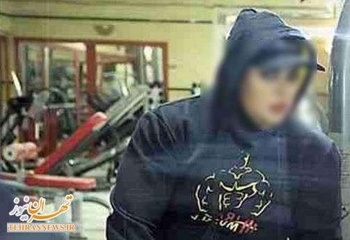 دستگیری دختر بدنساز فضای مجازی + عکس