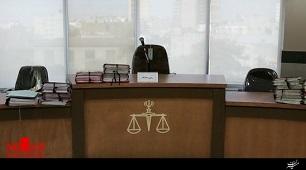 رای پرونده کلاهبرداری میلیاردی در شهرری صادر شد