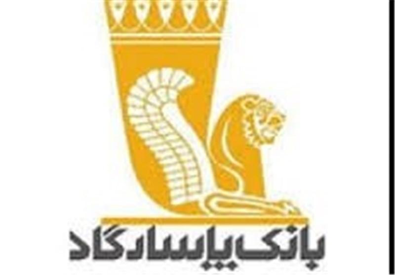 سرقت خودروی حمل پول بانک پاسارگاد در تهران توسط دو پراید
