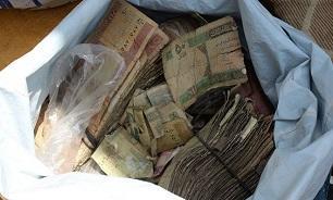 جزئیات پولهای به سرقت رفته بانک پاسارگاد در تهران