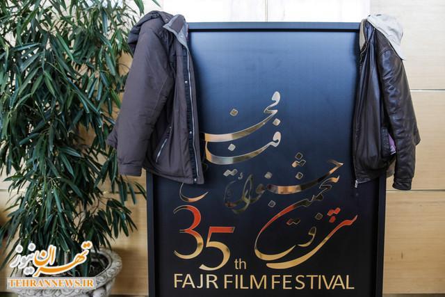 نامزدهای سودای سیمرغ جشنواره فیلم فجر اعلام شد