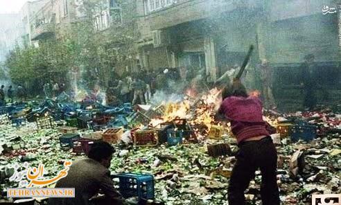 عکس/ عاقبت مشروب فروشیها پس از انقلاب ۵۷