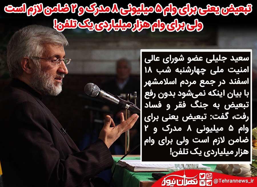 دولت روحانی رکورد دولت اصلاحات را در رکود مسکن شکست