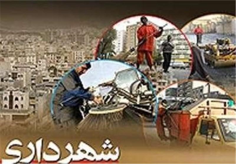 برپایی ایستگاههای اطلاعرسانی و استقبال از مسافران در ۳ نقطه از منطقه ۱۵ تهران