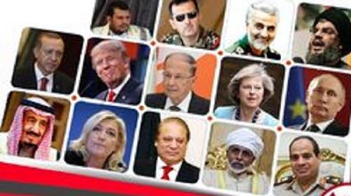 احتمال تغییر سیاست آمریکا درباره برجام/ اعزام کماندوهای اسرائیلی و لهستانی به صحرای سوریه/ جَنجَویدهای سودان در راه یمن/ پشت پرده سفر ملک سلمان به شرق آسیا