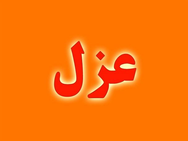 """علت برکناری شهردار احمدآباد """"عدم سکونت"""" بود"""