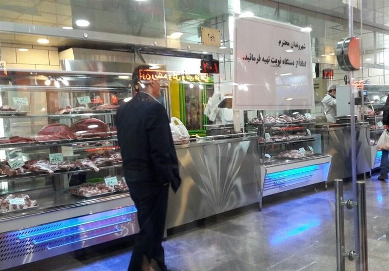 """رونق """"استخوانفروشی"""" در تهران"""