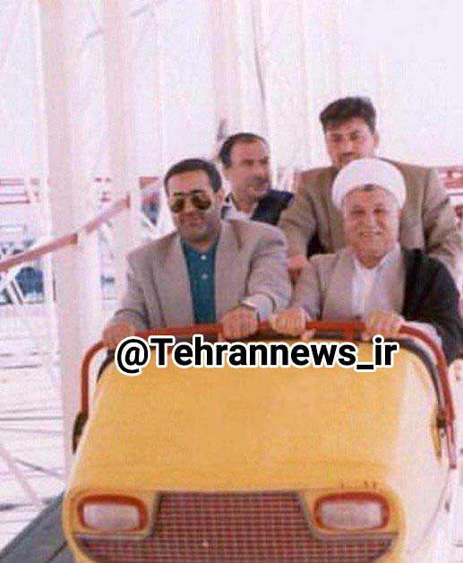 عکس کمتر دیده شده از هاشمی رفسنجانی در شهربازی