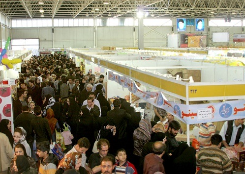 آغاز بهکار نمایشگاههای فروش بهاره تهران