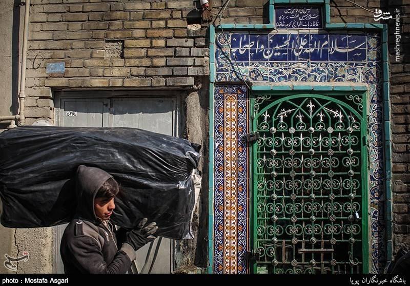 تصاویر/ محله سرچشمه تهران