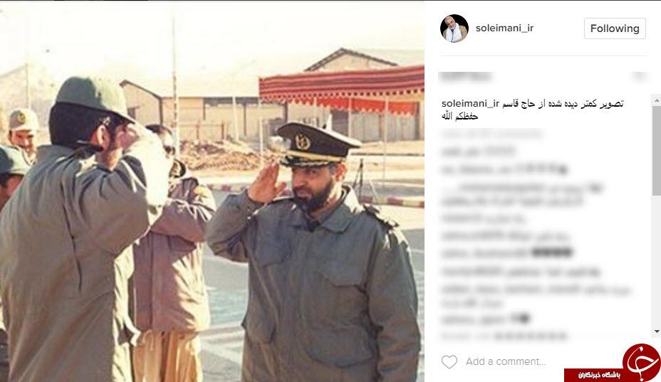 احترام نظامی سردار سلیمانی + عکس