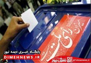 حماسهای دیگر در راه است/ حضور پرشور مردم فیروزکوه پای صندوقهای رای از ساعات اولیه انتخابات+ تصاویر