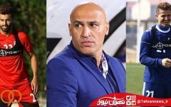 ۲ راهی سرمربی استقلال / منصوریان میخواهد ۲ ستاره فوتبال را با هم آشتی دهد !