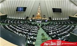 ۵۰۰ خانه مجردی در اطراف مجلس/ مواد مخدر ارزان تر از شیر در تهران